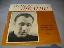 Rodion Shchedrin - piano/ 24 Preludes and Fugues for Piano DOUBLE LP