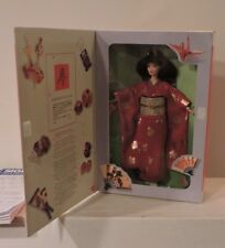 1995 Happy New Year Barbie (Akemasbite Omedeto Gozaimasu) In Formal Kimono