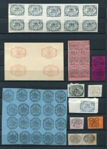 PAPAL STATE M&U Lot REPRINTS FORGERIES 49 Stamps