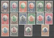 s37512 SAN MARINO MNH** 1929 Vedute e Liberta Sassone 16v serietta small set
