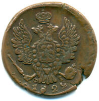 Russland, Alexander I., 1 Kopeke 1822 Überprägt
