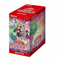 Yu-Gi-Oh YUGIOH Card Duelist Pack: Legend Duelist 4 Booster box Korean ver.