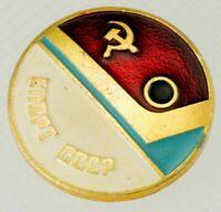 Sport Ice Hokey Badge Soviet Pin Bras Enamel USSR