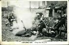 Firing from San Yi Lee postcard antique military Japanese Imperial Army