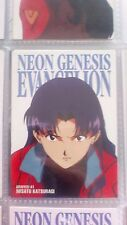 EVANGELION CARDDASS MASTERS SERIE 2 PARTE 2 TRADING CARD JAPAN GR 41