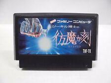 NES -- Dr.JEKYLL HOMA GA TOKI -- Famicom. Japan game. Work fully. 10518