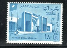 SOMALIA AFRICA   STAMPS MH  LOT  RS56300