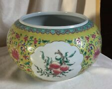 Chinese yellow bowl/ vase. Medallions with peaches. Blue character mark.Vintage