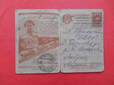 MOSCOW 1930 RARE Advertisement postmark - Soviet dirigibles. Russian postcard.