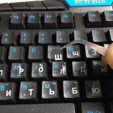 Pegatinas Teclado Transparente Ruso Con Letras Blanco para Laptop PC Computadora