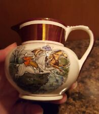 """VINTAGE GRAY'S POTTERY England SMALL CREAMER """"Hunting"""" with Copper Lustre 1950"""