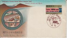JAPAN Inauguration of Kammon Highway Tunnel FDC 1058
