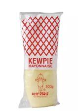KEWPIE JAPANESE MAYONNAISE - 500G