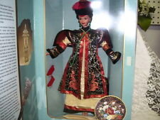 Barbie Doll Chinese Empress 1996 The Great Era Collection MIB