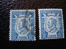 FRANCE - timbre yvert/tellier n° 204 n* MH et oblitere (A41)