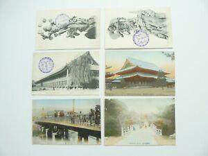 6 x Kyoto Japan Postcards