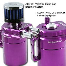 ADD W1 Baffled Universal Aluminum Oil Catch can Reservoir Tank Ver.2 - Pupple