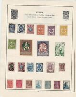 russia stamps page ref 17068