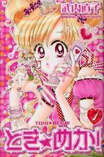 Sailor Moon Toki Meca, NaokoTakeuchi Manga +English New (1st Edition)