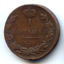 RUSSIE NICOLAS I (1825-1855) 1 KOPECK 1830 EM - HK