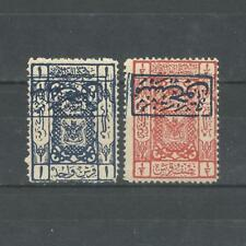 Saudi Arabia 1924 MNH Sc#LJ14a,LJ15a Blue Inverted Overprint Hejaz Postage Due