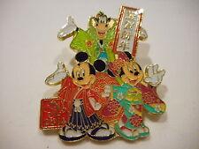 Mickey, Minnie & Horace Happy New Year's 2014 Tokyo Disney Pin