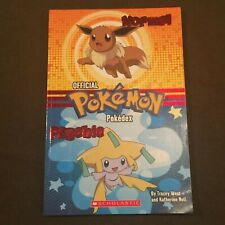 Official Pokemon Pokedex Psychic Normal Large Softback Book 2006