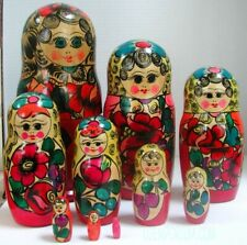 NESTING DOLL SET Matryoshka 10 Dolls Wood Russia 11.5 inches tall Pretty!