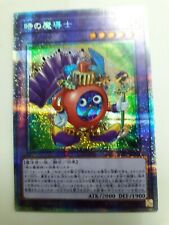 Yugioh Time Wizard of Tomorrow VP20-JP001 Prismatic Secret Rare Japanese