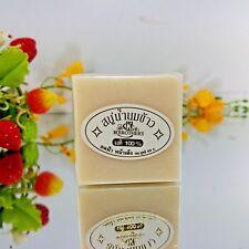 Rice Milk Herbal Thai Bar Soap Handmade Whitening Collagen Natural Body & Face