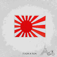 Japan National Flag Patch Iron On Patch Sew On Embroidered Patch