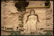 572001Giant Buddha Bilingsi China A4 Photo Print