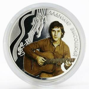 Malawi 50 kwacha Vladimir Vysotsky famous musician silver proof coin 2010