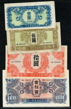 China 1945, Russian Militay, Soviet Red Army  1/5/10/100 Yuan, 4 PCS,VF-VF+
