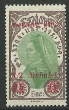 ETHIOPIA 1931 1/2m ON 3t SURCHARGE (FLATFOOT 2) MINT