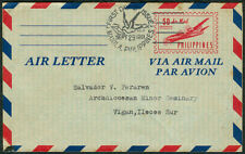 1951 Philippines AIR LETTER AIR MAIL First Day Cover