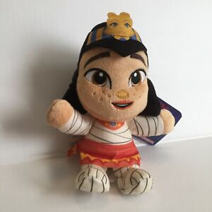 """Netflix Super Monsters Plush Cleo Graves The Mummy 7"""" Playskool New with Tag"""