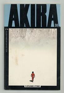 Akira #38 VG+ 4.5 1996