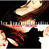 YUKO SHIGENO WITH CYRUS CHESTNUT-NEW ROMANTIC PARADISE-JAPAN CD G29