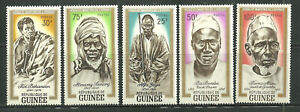 GUINEA 258-62 MNH HEROES AND MARTYRS OF AFRICA SCV 5.50