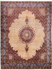 Tapis à motif Médaillon 300 cm x 400 cm pour la maison