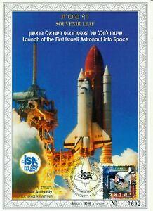 ISRAEL 2003 1st SPACE FLIGHT ISRAELI ASTRONAUT S/LEAF MINT CARMEL #441