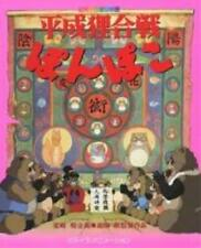 Pompoko this is animation art book