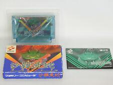 SALAMANDER Item Ref/bcc Famicom Nintendo Konami JAPAN Boxed Game fc