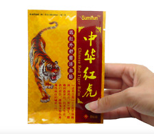 2 Packets  / 16 Patches Packs Chinese Red Tiger Balm Plaster Patch, 10cmx7cm