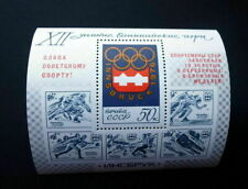 RUSSIA/USSR 1976 Stamp Block#110, 12th Winter Olympic Games, Overprint