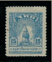 1943 Thailand Siam 1944 Malaya Thai Occupation 15 cents Mint Sc#2N6 Perf 12.5x11