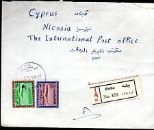 "SAUDI PALESTINE 1971 ""BISHA"" REGISTERED COVER WITH THE SCARCE 20pi AIR MAIL FAIS"
