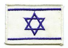 Israel Aufnäher mit Davidstern Patch Hexagramm