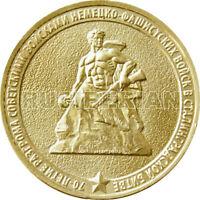 5 10 50 Rubles 1991 1992 1994 15 BI-METALLIC RUSSIAN SOUVENIR COINS RED BOOK